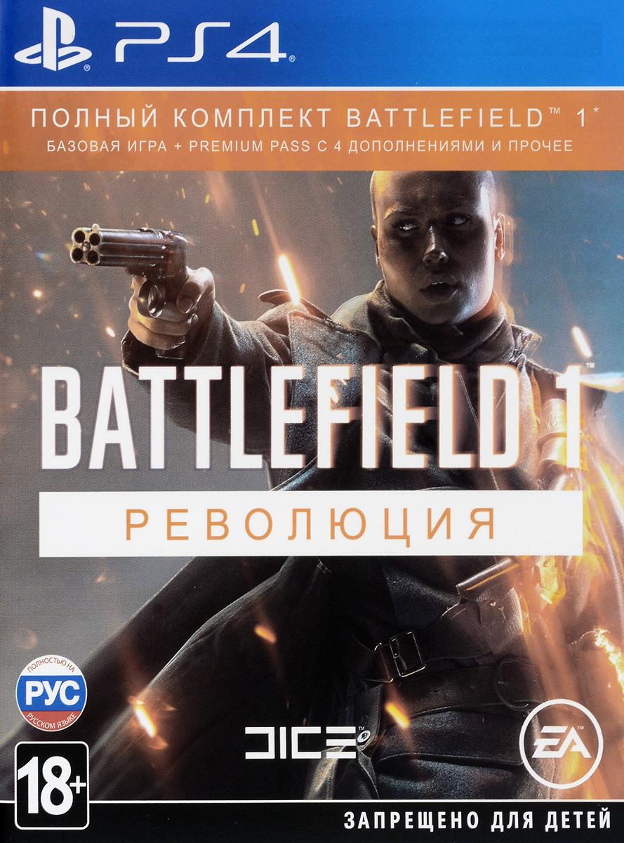 Zakazat.ru Battlefield 1. Революция (PS4)