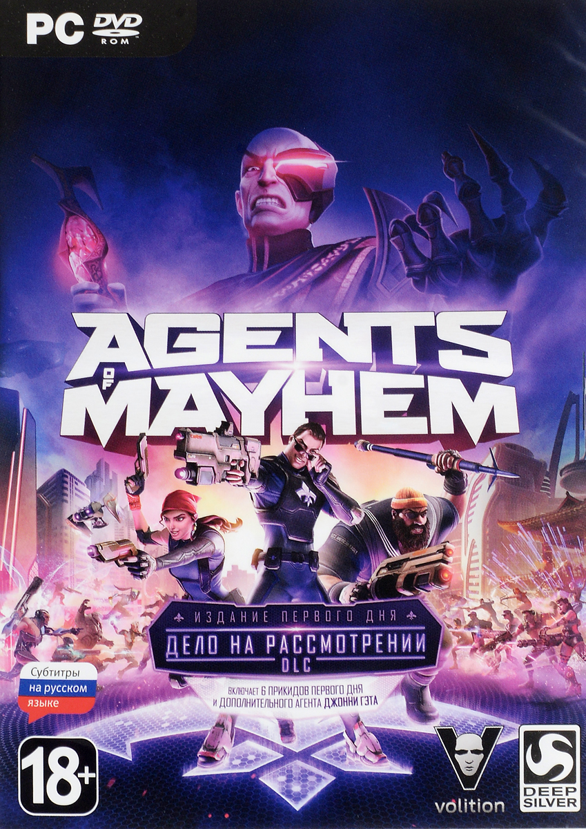 Agents of Mayhem. Издание первого дня (3 DVD) district substructures as agents of local governance
