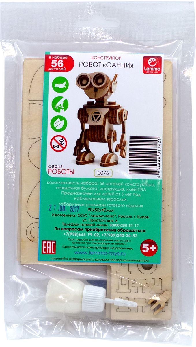 Lemmo Сборная деревянная модель Робот Санни бензонасос на ниссан санни в новосибирске