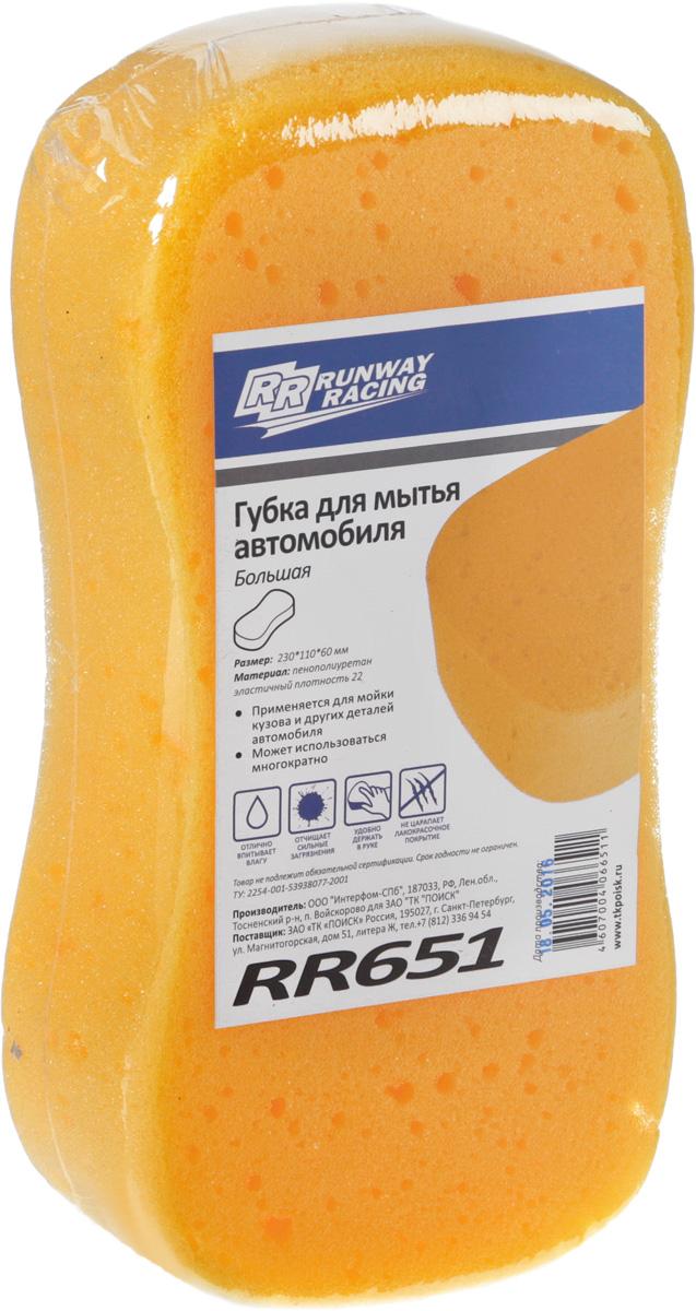Губка для мытья автомобиля Runway Racing, цвет: темно-желтый, 23 х 11 х 6 смRR651_темно-желтыйГубка для мытья автомобиля Runway Racing изготовлена из пенополиуретана. Высокое качество волокна из пенополиуретана гарантирует долговечность продукта и стойкость ко многим растворителям. Губка основательно очищает любые поверхности и прекрасно впитывает воду и автошампунь. Она обеспечивает бережный уход за лакокрасочным покрытием автомобиля. Специальная форма губки прекрасно ложится в руку и облегчает ее использование. Губка мягкая, способная сохранять свою форму даже после многократного использования.Размер губки: 23 х 11 х 6 см.