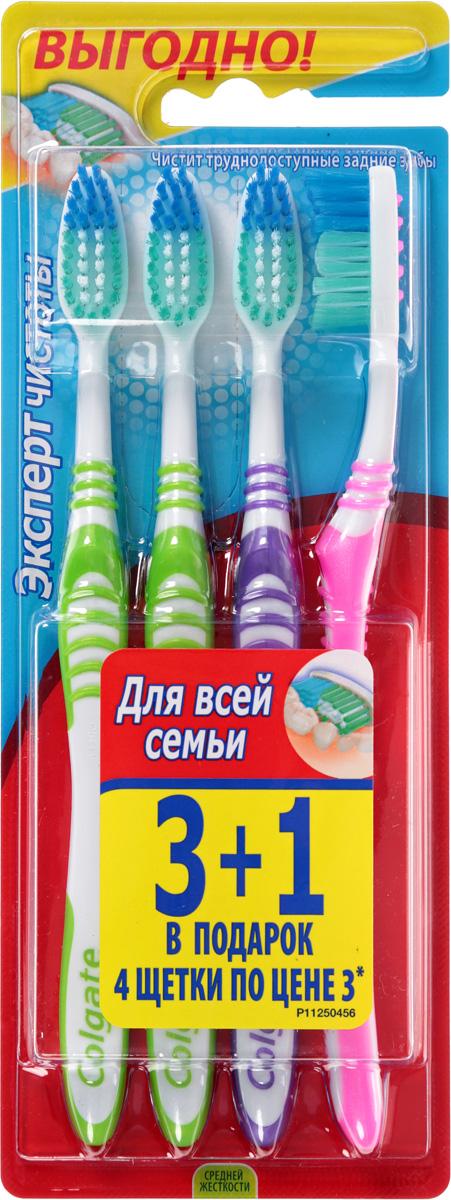 Colgate Зубная щетка Эксперт чистоты, средней жесткости, 3+1, цвет: салатовый, розовый, фиолетовыйFVN52196_салатовый, розовый, фиолетовыйЗубная щетка Colgate Эксперт чистоты чистит и проникает в труднодоступные места. Выступающий кончик щетинок великолепно очищает задние коренные зубы. Мягкая резиновая подушечка для чистки языка удаляет бактерии, вызывающие неприятный запах изо рта. Товар сертифицирован.