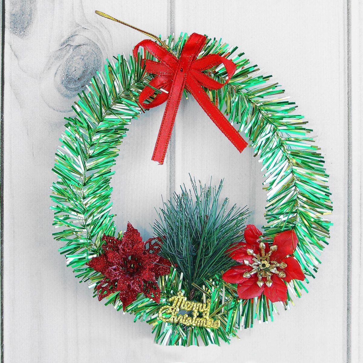 Новогоднее декоративное украшение Sima-land Венок. С цветами, диаметр 13 см новогоднее декоративное украшение sima land венок колокольчики и шишки диаметр 19 см