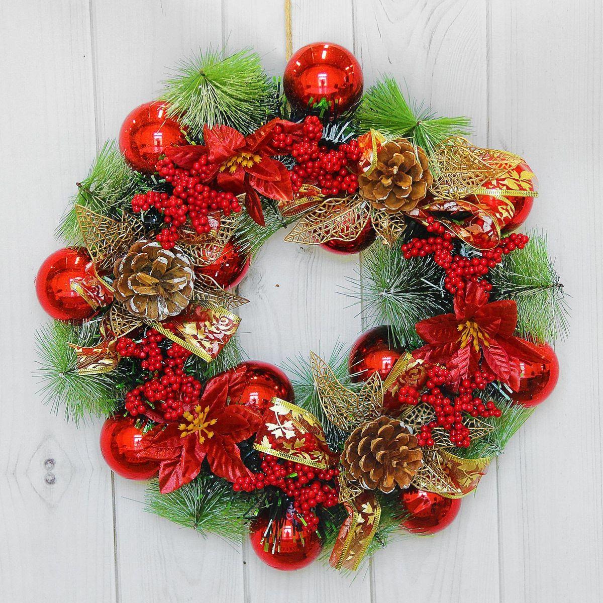 Венок новогодний Sima-land С красными ягодами и розовыми цветами, диаметр 30 см2372219Невозможно представить нашу жизнь без праздников! Мы всегда ждём их и предвкушаем, обдумываем, как проведём памятный день, тщательно выбираем подарки и аксессуары, ведь именно они создают и поддерживают торжественный настрой. — это отличный выбор, который привнесёт атмосферу праздника в ваш дом!