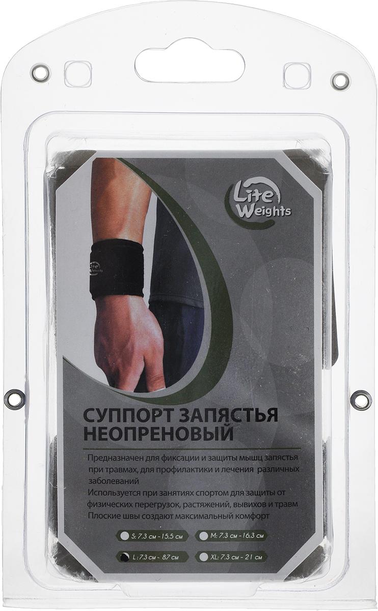 Cуппорт запястья Lite Weights, цвет: черный. Размер L (7,3-8,7 см)5141/LCуппорт запястья Lite Weights, изготовленный из высококачественного неопрена и полиэстера, предназначен для фиксации и защиты мышц запястья при травмах, для профилактики и лечения различных заболеваний. Используется при занятиях спортом для защиты от физических перегрузок, растяжений, вывихов и травм. Плоские швы создают максимальный комфорт при использовании изделия. Суппорт надежно фиксируется на руке с помощью липучки.