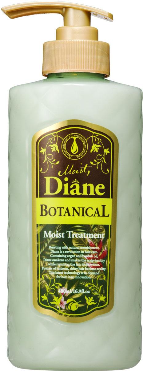 Moist Diane Series Бальзам Botanical Moist Природное увлажение, 480 млdbotb02Diane Botanical комбинирует традиционные рецепты с новыми технологиями. Все продукты Diane Botanical созданы с добавлением натуральных базовых и эфирных масел. Роскошный микс растительных ингредиентов наполняет волосы влагой и сиянием от корней до кончиков с каждым мытьем, защищает их от повреждений и разглаживает. Верните своим волосам здоровый блеск. Продукты Diane Botanical Moist созданы на основе фито-ингредиентов, среди которых 10 органических экстрактов и 8 видов натуральных масел,обеспечивающих блеск и увлажнение. Diane Botanical Moist помогает удержать влагу внутри волоса и придает дополнительный блеск. Специально подобранные фито ингредиенты, такие как полисахариды из водорослей aphanothecesacrum обеспечивают в 5 раз больше увлажнения, чем гиалуроновая кислота.