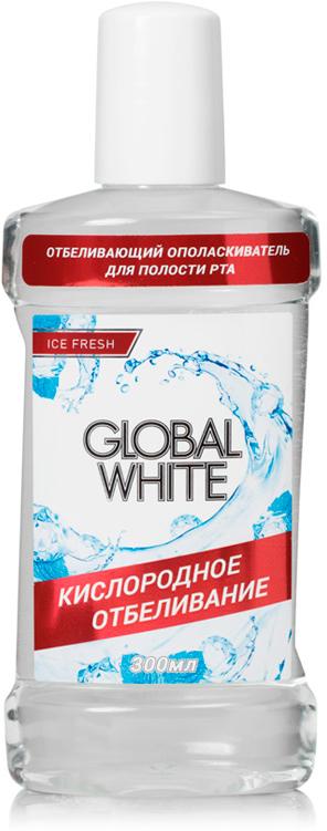 Global White Отбеливающий ополаскиватель для полости рта с перборатом, 300 мл114Ополаскиватель выполняет сразу несколько функций, дополняя эффект от других отбеливающих средств:Отбеливает зубы в труднодоступных участках, укрепляет эмаль, защищает от зубного камня, предотвращает кариес, освежает дыхание.
