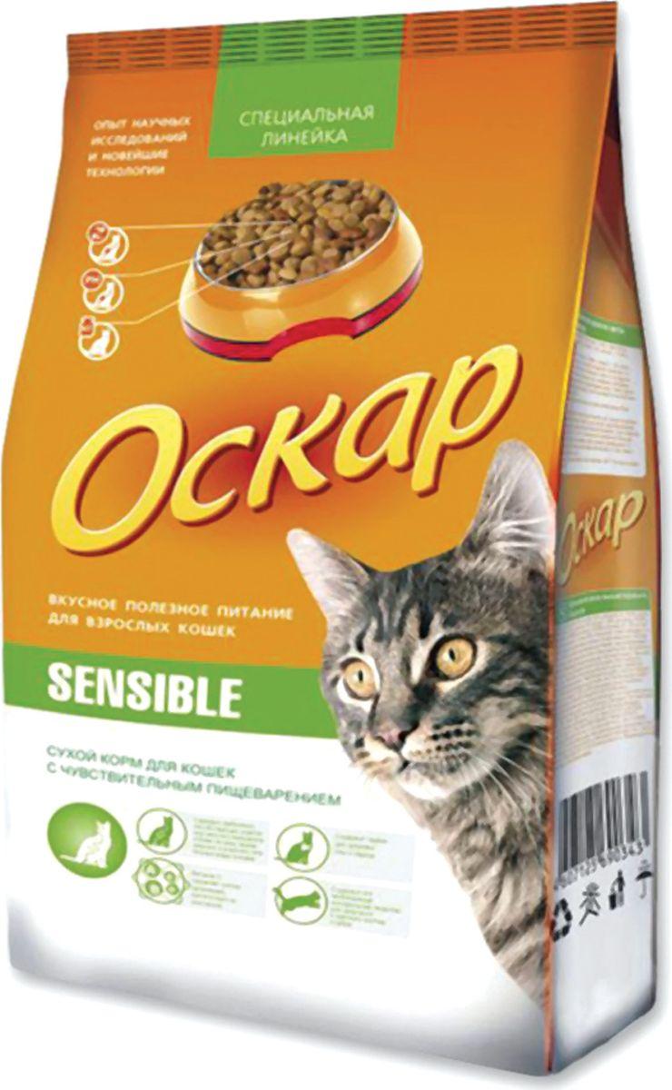 Корм сухой Оскар Sensible для кошек с чувствительным пищеварением, 400 г корм сухой наша марка для привередливых кошек с лососем и рисом 400 г
