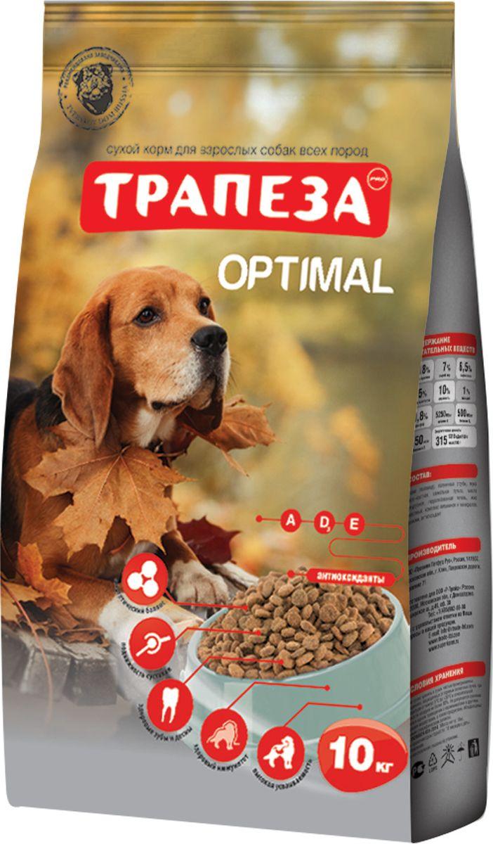 Корм сухой Трапеза Оптималь для взрослых собак, 10 кг201003029Трапеза Оптималь - полноценный корм, разработанный специально для защиты здоровья взрослых собак, содержащихся в городских квартирах и ведущих малоактивный образ жизни. Разработан с учетом специфических потребностей собак живущих в городских условиях, на основе исследований в области диетологии и питания собак. Использование качественных ингредиентов и современного витаминно-минерального комплекса позволяет создать эффективную систему питания и защиты вашего питомца. Рецепт сухого корма Трапеза Оптималь сбалансирован по содержанию протеина, животных и растительных жиров, что обеспечивает высокую питательную ценность корма при контроле энергетического потенциала.Состав: злаки, пшеничные отруби, мясо и продукты животного происхождения, пульпа сахарной свеклы (жом), гидролизированная печень, минеральные добавки, подсолнечное масло, витамины, антиоксидант.Гарантированный анализ: протеин 18%, жир 7%, клетчатка 5%, зола 6,5%, влажность 10%, кальций 1%, фосфор 0,8%, витамины A D E.Товар сертифицирован.