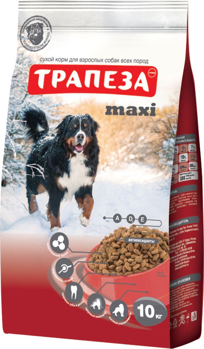Корм сухой Трапеза Макси, для собак крупных пород, 10 кг201003072Сухой корм Трапеза Макси создан специально для собак крупных и гигантских пород.Оптимальная энергетическая ценность корма позволит компенсировать энергозатраты организма крупной собаки и избежать увеличения веса.Комплекс антиоксидантов позволяет усилить иммуно-защитные механизмы организма и обеспечить профилактику сердечно-сосудистых заболеваний.