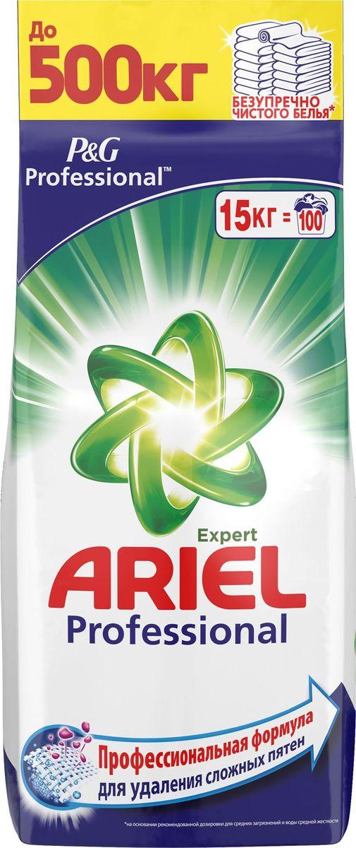 Стиральный порошок Ariel Professional, автомат, 15 кг5413149043336Стиральный порошок Ariel Professional — это профессиональный стиральный порошок, специальная формула которого обеспечивает безупречный результат после первой стирки: великолепное выведение пятен, глубокое очищение, сияющая белизна, восхитительная свежесть и эффективность при низкой температуре. До 500 кг безупречно чистого белья (согласно рекомендациям по дозировке для воды средней жесткости, вещей со средней степенью загрязнения и стиральной машины с загрузкой 5 кг). Товар сертифицирован.