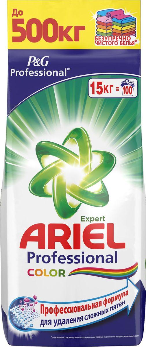 Стиральный порошок Ariel Professional Color, автомат, 15 кг стиральный порошок зимнее утро пемос 5 5 кг
