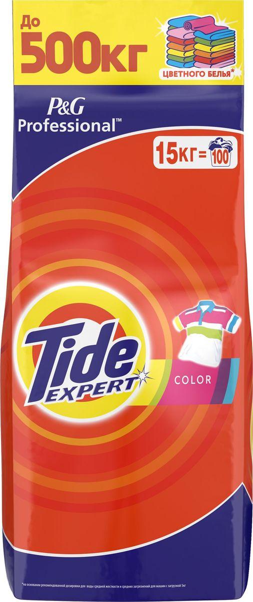 Стиральный порошок Tide Expert Color, автомат, 15 кг стиральный порошок зимнее утро пемос 5 5 кг