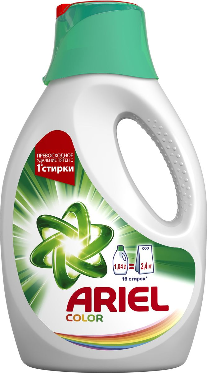 Средство для стирки Ariel Color, для удаления пятен, автомат, 1,04 л средства для стирки nature love mere мыло для стирки с антибактериальным эфектом nature love mere 200 гр