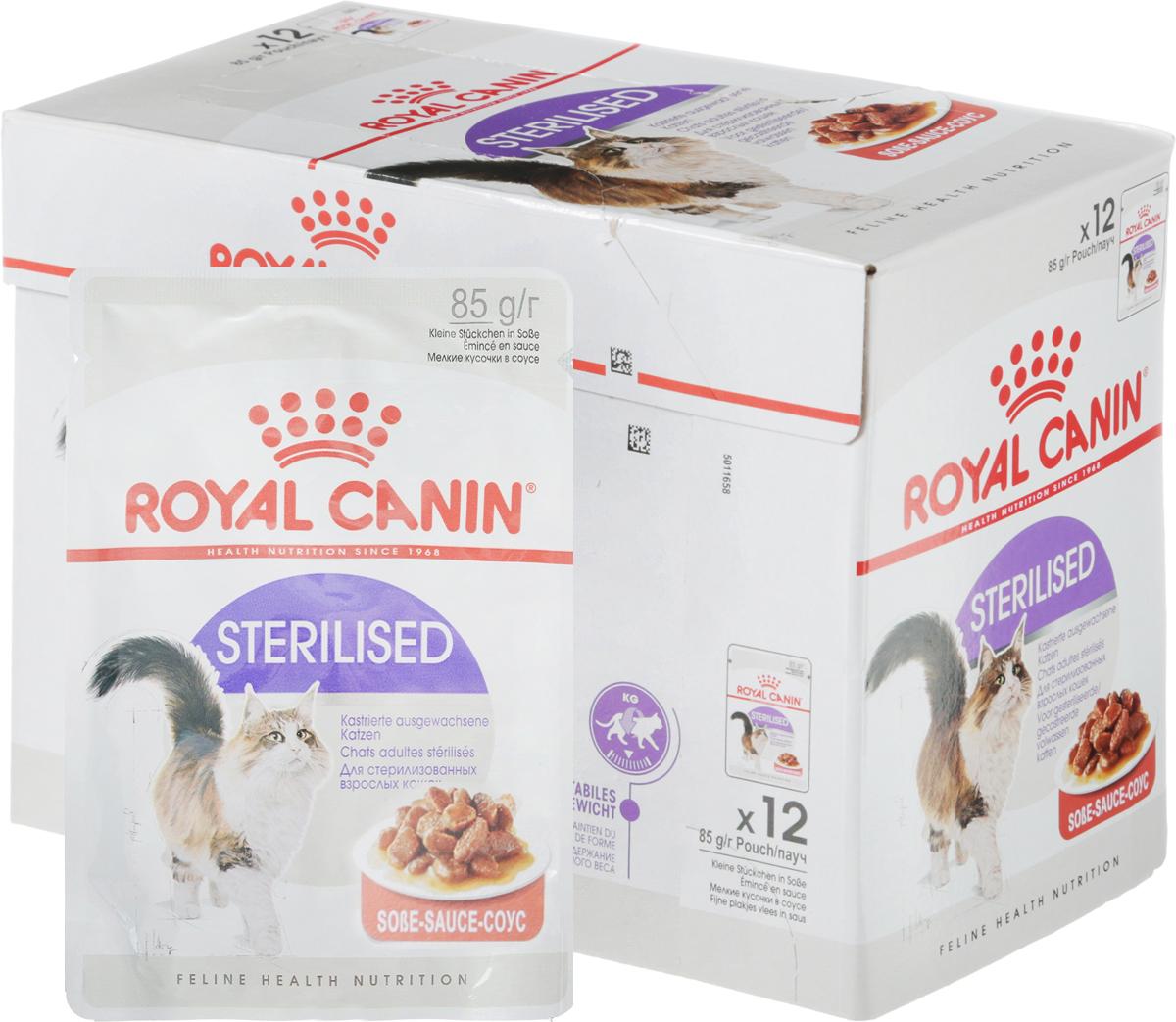 Консервы Royal Canin Sterilised, для стерилизованных кошек, мелкие кусочки в соусе, 85 г, 12 шт47187Консервы Royal Canin Sterilised являются идеально сбалансированным рационом в виде мелких кусочков в соусе для стерилизованных кошек старше 1 года. Здоровая мочевыделительная система. Новый влажный корм Sterilised способствует поддержанию здоровья мочевыделительной системы стерилизованных кошек. Идеальный вес стерилизованной кошки. Поддержание идеального веса кошки.Корм Sterilised помогает сохранить идеальный вес стерилизованной кошки благодаря точно подобранному содержанию энергии. Инстинктивное предпочтение стерилизованной кошки. Инстинктивное предпочтение. Оптимальное соотношение белков, жиров и углеводов способствует долговременному сохранению вкусовой привлекательности корма. Специальный макронутриентный профиль. В рацион домашнего любимца нужно обязательно включать консервированный корм, ведь его главные достоинства - высокая калорийность и питательная ценность. Консервы лучше усваиваются, чем сухие корма. Также важно, что животные, имеющие в рационеконсервированный корм, получают больше влаги. Состав: мясо и мясные субпродукты, злаки, субпродукты растительного происхождения, минеральные вещества, экстракты белков растительного происхождения, углеводы. Добавки (в 1 кг): Витамин D3: 90 ME, Железо: 3 мг, Йод: 0,21 мг, Медь: 1,6 мг, Марганец: 0,9 мг, Цинк: 9 мг. Товар сертифицирован.