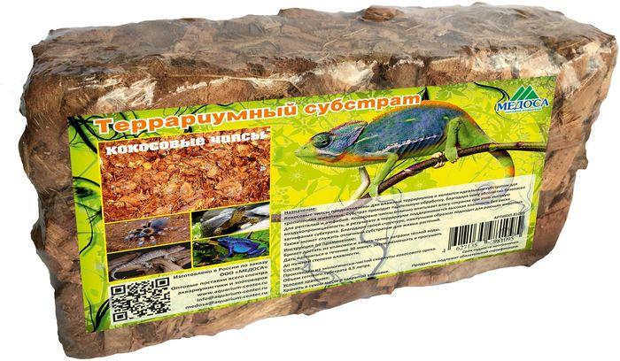 Субстрат террариумный Медоса Кокосовые чипсы, 550 г81095Натуральный кокосовый субстрат прекрасно подходит для поддержания влажности в террариуме.Совершенно безопасен для таких животных как змеи, ящерицы, хамелеоны и черепахи.Рекомендуется обрызгивать водой для поддержания влажности. Стимулирует естественные рефлексы у животных. Может быть использован также и для посадки растений. Для использования в террариумах, флорариумах.