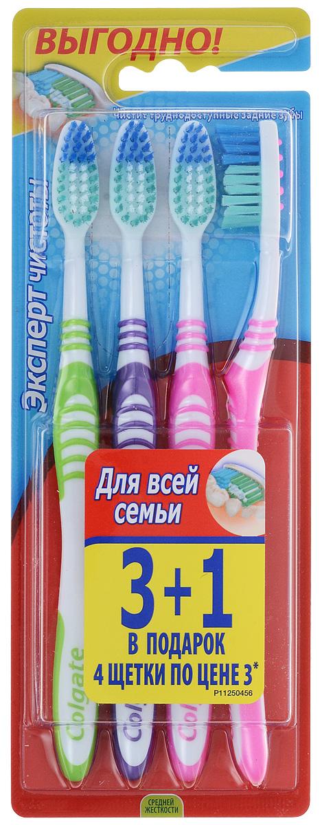 Colgate Зубная щетка Эксперт чистоты, средней жесткости, 3+1, цвет: зеленый, сиреневый, розовыйFVN52196_2 зеленых, сиреневый, розовыйУдлиненные щетинки зубной щетки Colgate Эксперт чистоты очищают труднодоступные задние зубы.Подушечка для чистки языка удаляет бактерии, вызывающие неприятный запах изо рта.Товар сертифицирован.