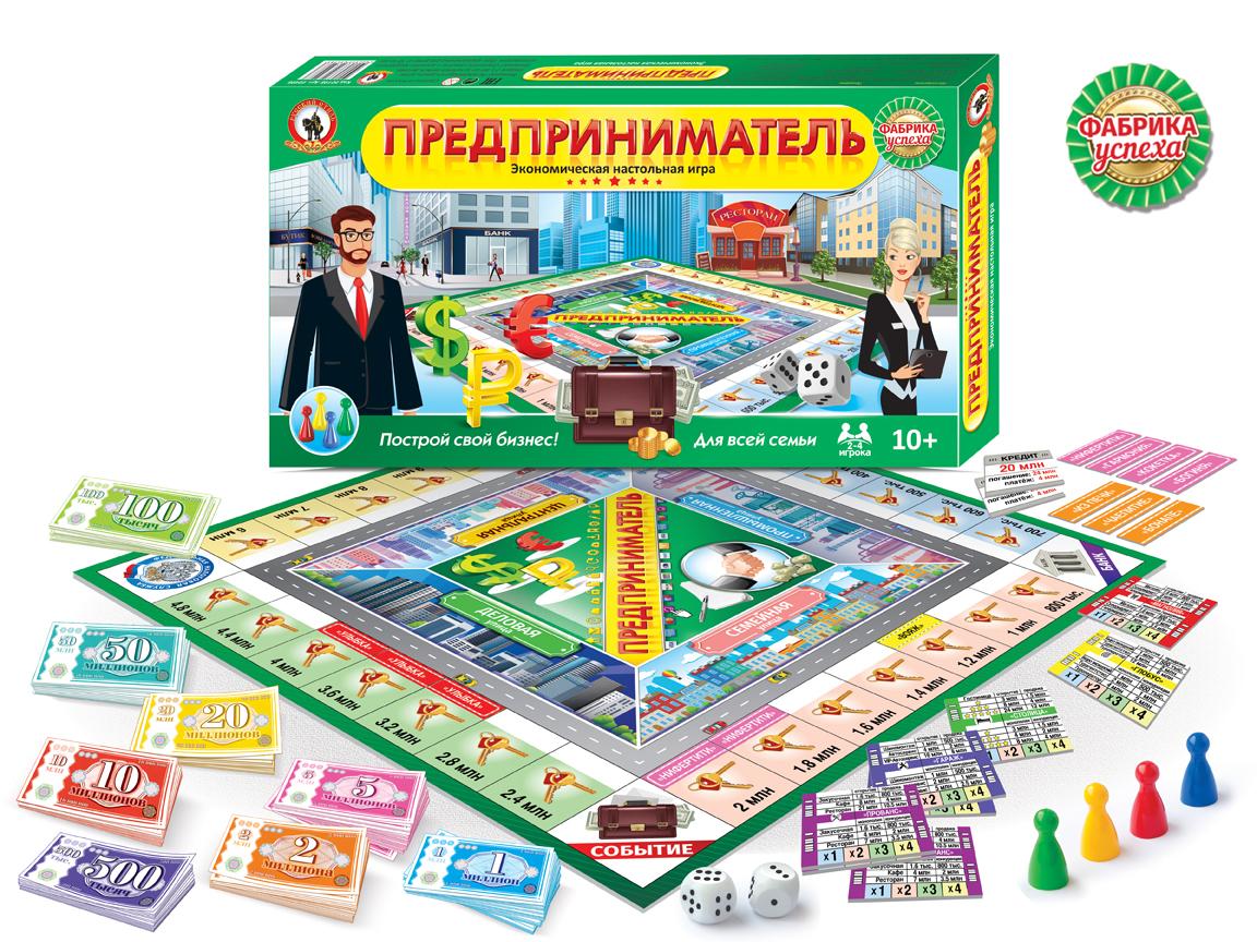 Русский стиль Обучающая игра Предприниматель -
