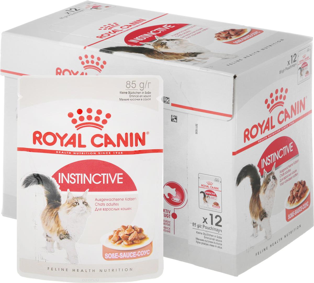 Консервы Royal Canin  Instinctive , для кошек старше 1 года, мелкие кусочки в соусе, 85 г, 12 шт - Корма и лакомства