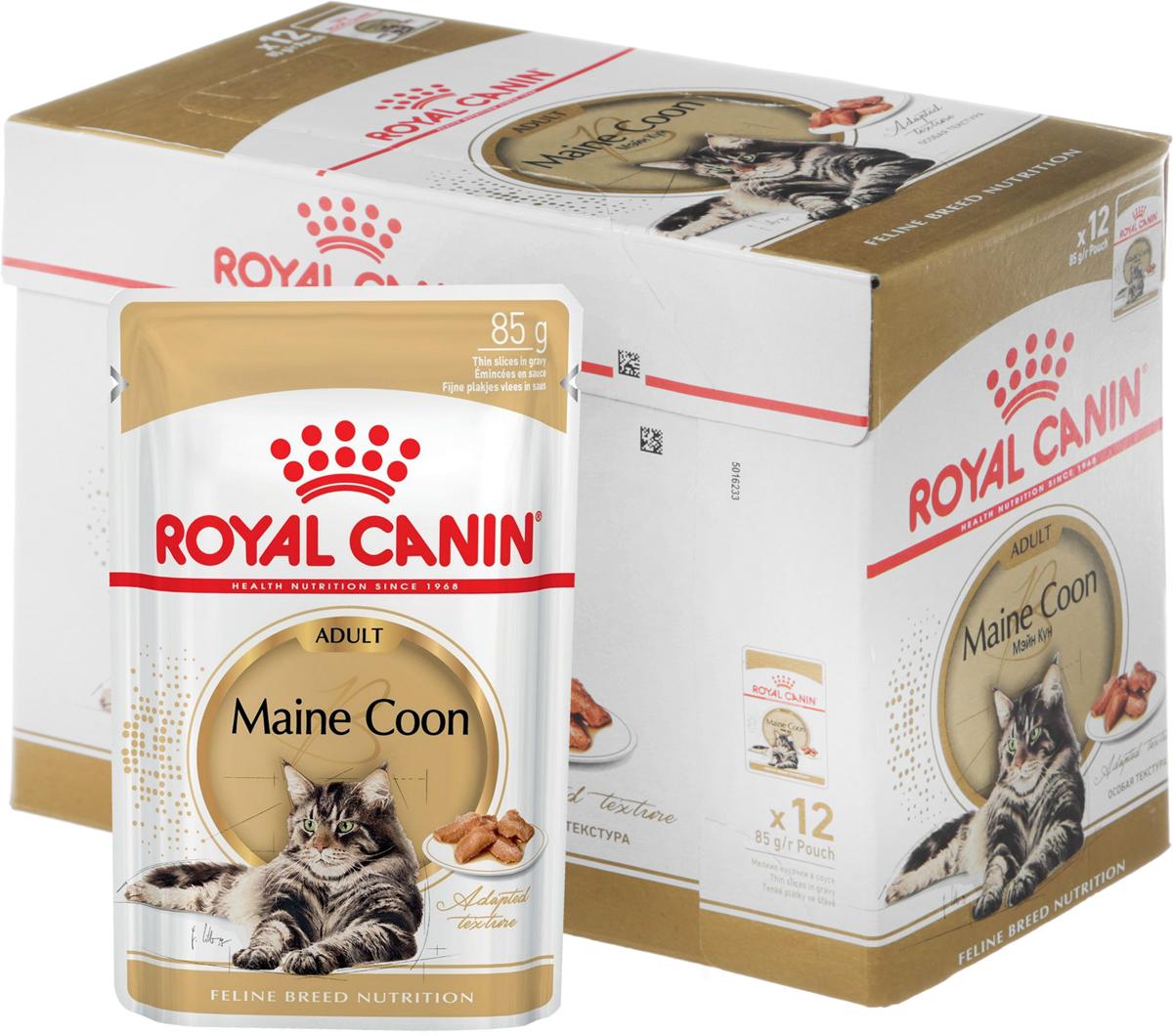 Консервы Royal Canin Maine Coon Adult , для кошек породы Мейн-кун в возрасте старше 15 месяцев, мелкие кусочки в соусе, 85 г, 12 шт
