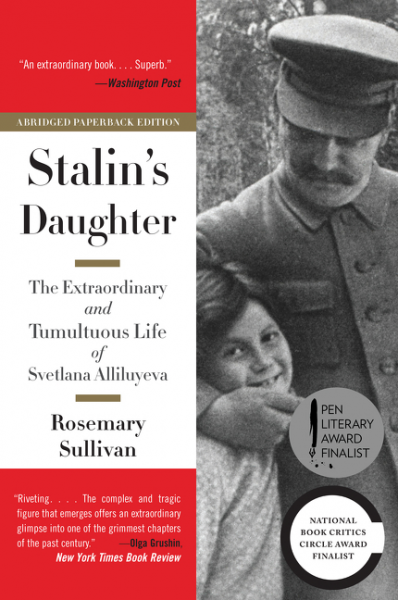 Stalin's Daughter buel way of duty – a woman and her family in revolutionary america paper