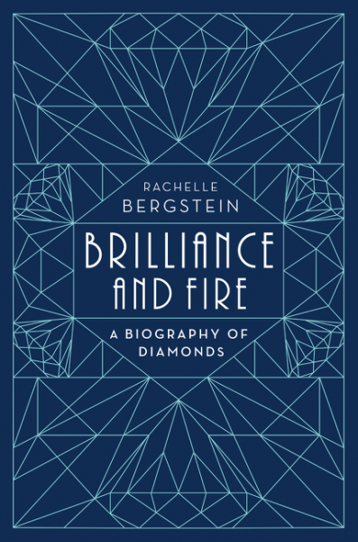 Brilliance and Fire stealing the mystic lamb the true story of the world s most coveted masterpiece