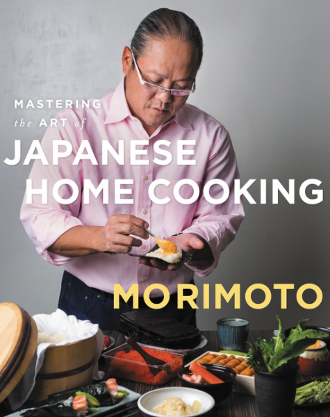 Mastering the Art of Japanese Home Cooking bremzen a mastering the art of soviet cooking