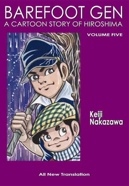 Barefoot Gen #5: The Never-Ending War rollercoasters the war of the worlds