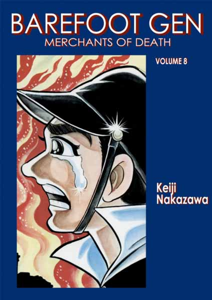 Barefoot Gen Vol. 8 the works of edmund spenser vol 8