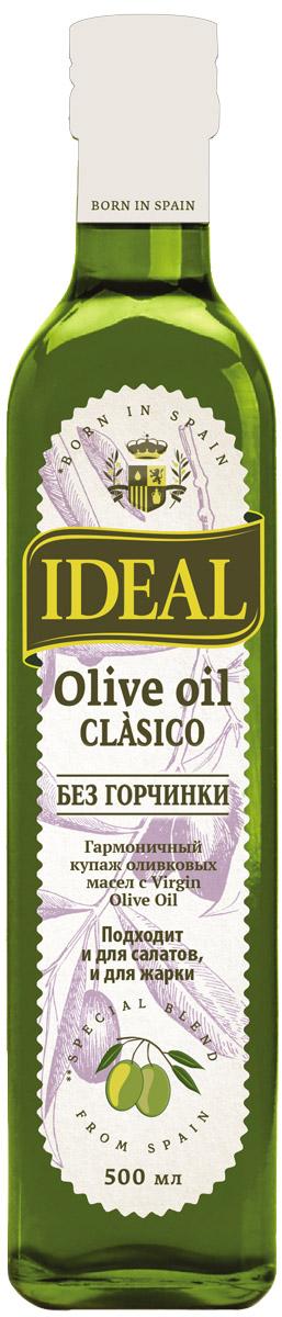 Ideal Clasico масло оливковое, 0,5 л8424536921318Каждая хозяйка знает, что в кулинарии важна любая мелочь для создания идеальной композиции вкусовых оттенков. Именно поэтому многие выбирают масло IDEAL Clasico, будучи уверенными, что в каждой бутылке всегда один и тот же вкус, состав, консистенция, наивысшие показатели качества.