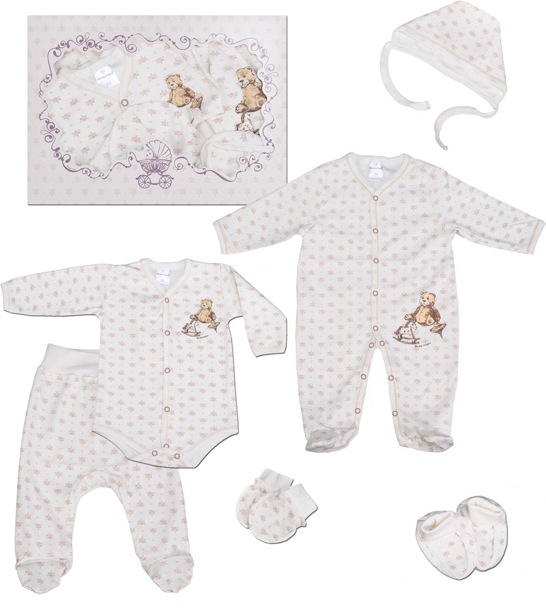 Комплект одежды детский Мамуляндия, цвет: бежевый, 6 предметов. 15-5008. Размер 62 боди детский мамуляндия 16 108 серый р 62