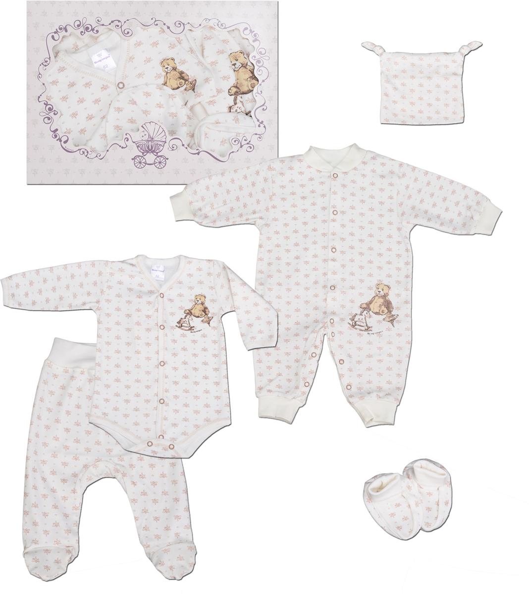 Комплект одежды детский Мамуляндия, цвет: бежевый, 5 предметов. 15-5009. Размер 74 комбинезон ползунки боди mil