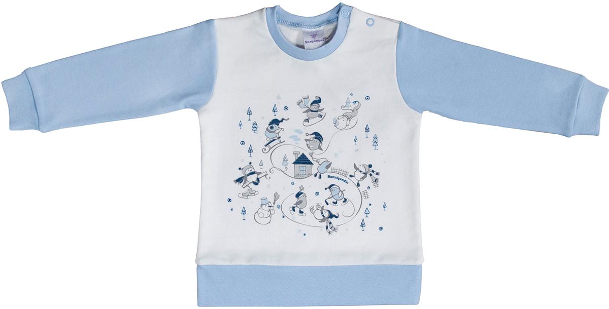 Джемпер для мальчика Мамуляндия Зимние забавы, цвет: голубой, белый. 17-1503. Размер 92 водолазки и лонгсливы мамуляндия джемпер ягодки 17 206