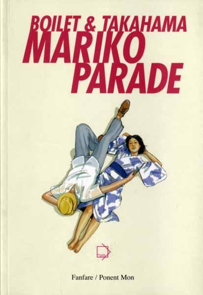Mariko Parade pet parade кошки купить