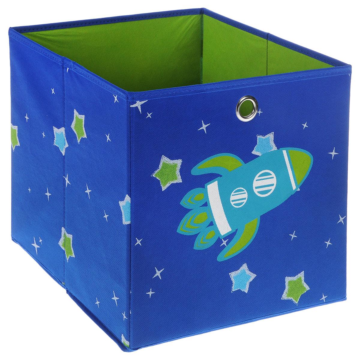 Кофр для хранения  Ракета , 31 х 31 х 31 см -  Ящики для игрушек