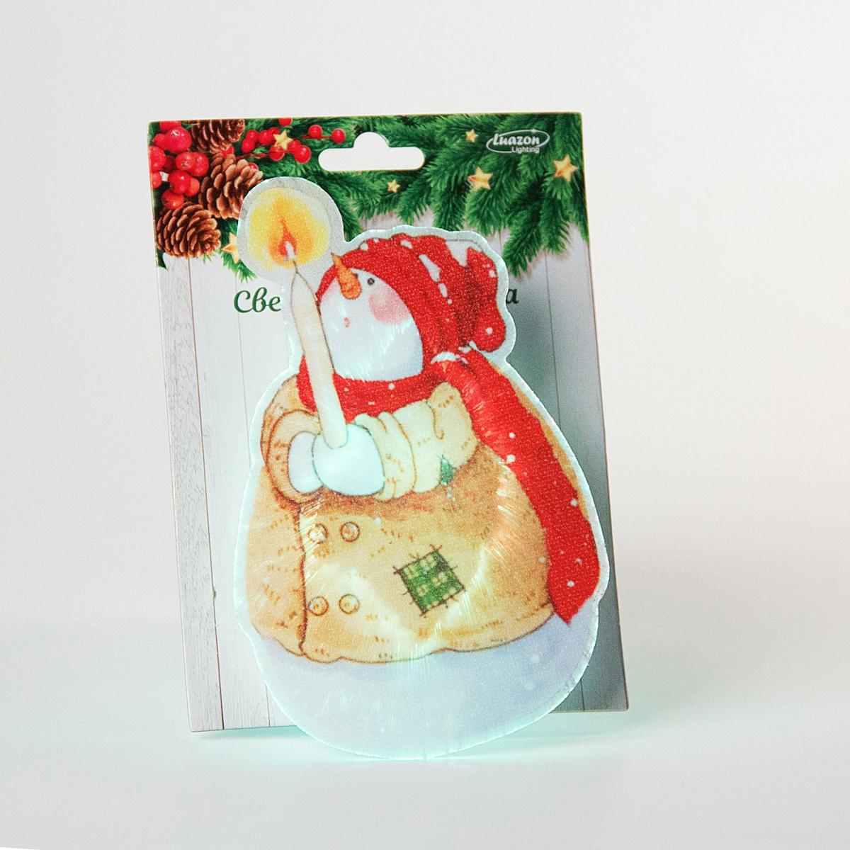 Картинка световая Luazon Снеговик рождественский, на магните2364025Невозможно представить себе современный мир без электроприборов. Благодаря качественным материалам и работе дизайнеров они способны сделать нашу жизнь комфортнее и порадовать глаз. Световые картинки - это прекрасный выбор, если вы находитесь в поиске товара, который идеально впишется в ежедневную жизнь и прослужит долго.