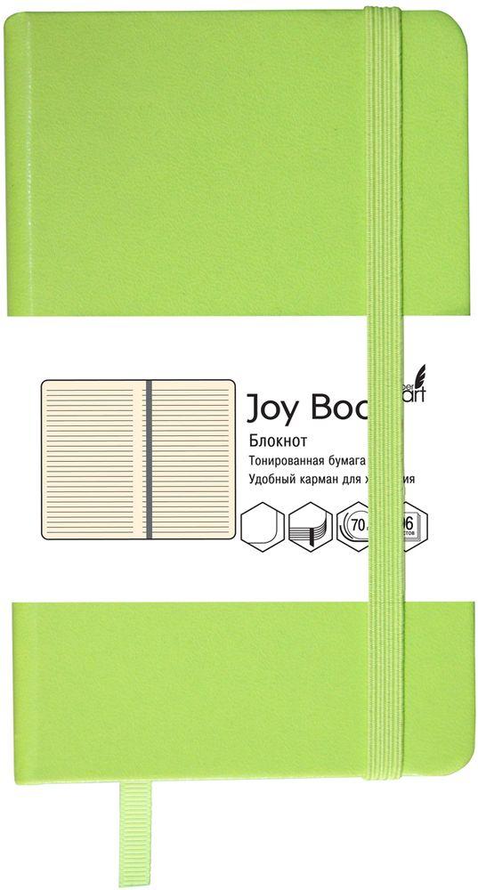 Канц-Эксмо Блокнот Joy Book 96 листов в линейку цвет салатовый формат А6-БДБЛ6962237Блокнот Канц-Эксмо Joy Book формата А6-(94х144) великолепно подойдет для записей и заметок. Блокнот имеет сшитый внутренний блок из тонированной бумаги плотностью 70гр/м2 с разметкой в линейку и скругленными углами. Обложка выполнена из высококачественной искусственной кожи. Изделие дополнено ляссе и креплением-резинкой.