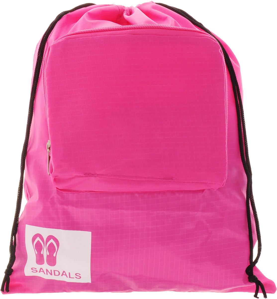Colibri Чехол для обуви, цвет: розовый, 39 х 31 см