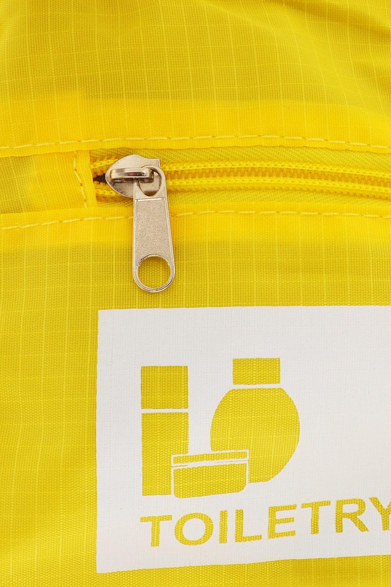 ColibriКосметичка, цвет:  желтый, 27 х 17 х 10 см Colibri
