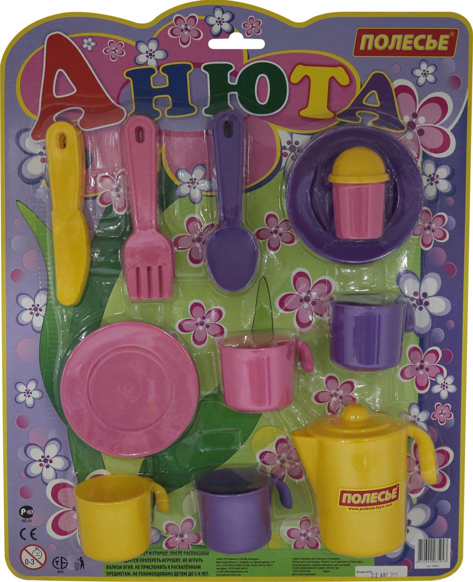 Полесье Набор игрушечной посуды Анюта 35943 полесье набор для песочницы 469