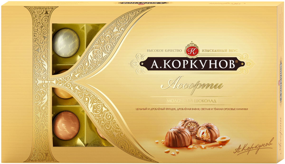 А.Коркунов Ассорти конфеты молочный шоколад, 192 г lindt lindor шоколадные конфеты ассорти 100 г