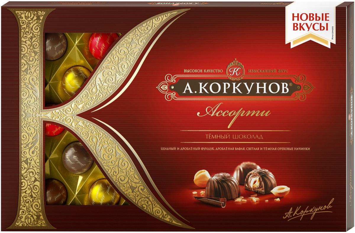 Коркунов Ассорти конфеты темный шоколад, 256 г пудовъ кексики шоколадные 250 г