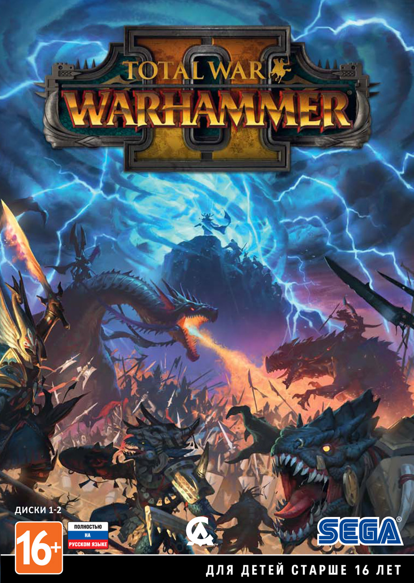Total War: WARHAMMER II (DVD-BOX, 4 DVD)
