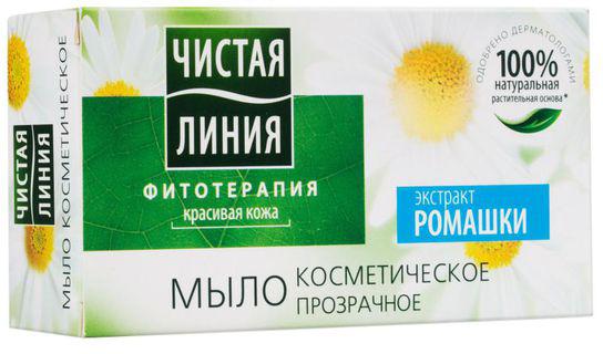 Чистая Линия Фитотерапия Твердое мыло Экстракт ромашки 80 гр1106337762ПРИРОДНЫЕ КОМПОНЕНТЫ: 1 % натуральная растительная основа мыла Экстракт РомашкиДЕЙСТВИЕ:Прекрасно смягчает и успокаивает даже самую чувствительную кожу