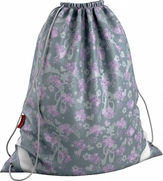 Erich Krause Сумка для сменной обуви Балет41137Сумку Erich Krause Балет удобно использовать как для хранения, так и для переноски сменной обуви. Сумка выполнена из прочного полиэстера и оформлена ярким принтом с изображением цветов и пуант.Сумка затягивается сверху при помощи текстильных шнурков. Шнурки фиксируются в нижней части сумки, благодаря чему ее можно носить за спиной как рюкзак. Светоотражающие вставки на сумке не оставят вашего ребенка незамеченным в темное время суток.