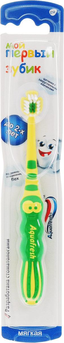 Aquafresh Зубная щетка детская Мой первый зубик, от 1 до 2 лет, цвет зеленый, желтый