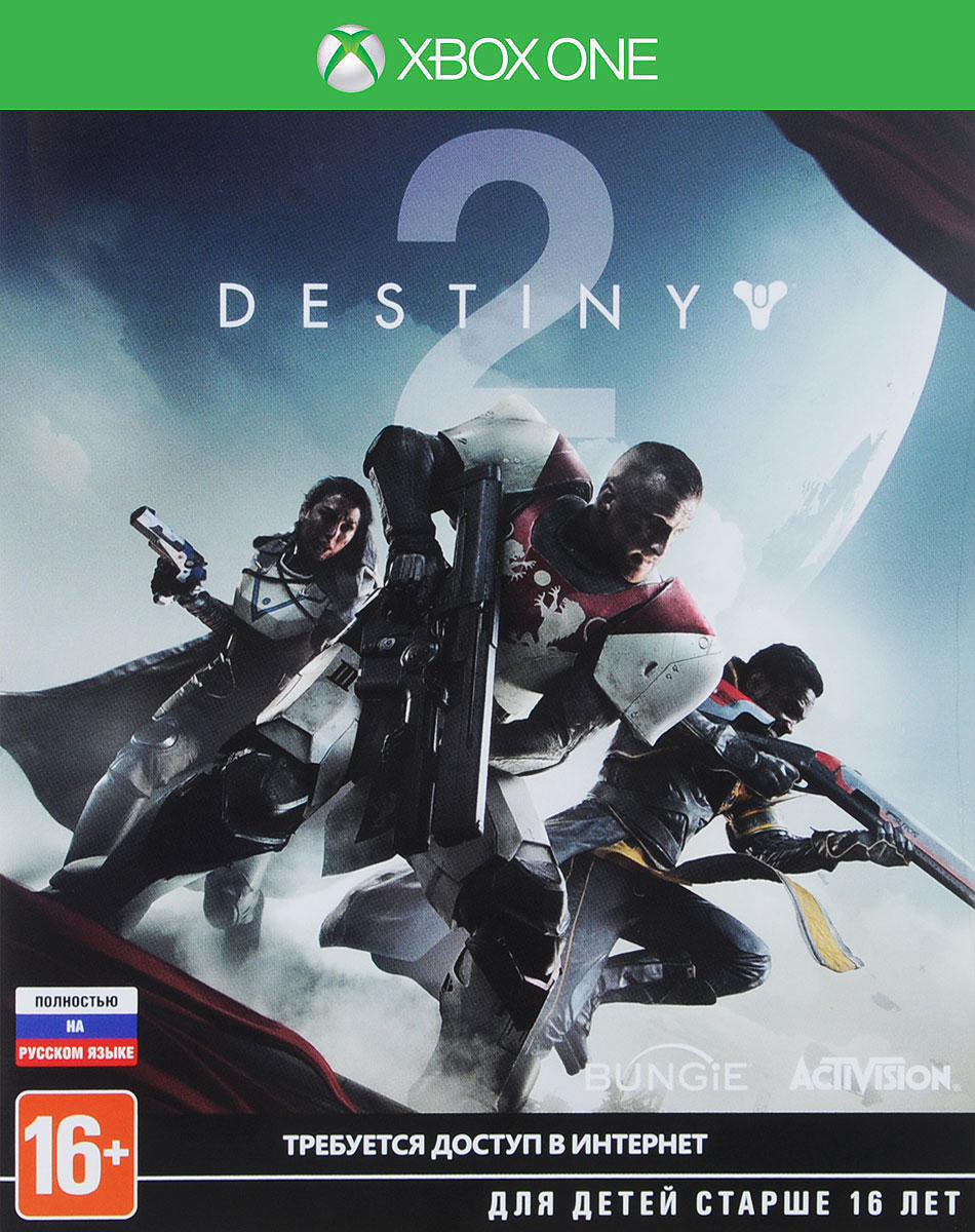 Destiny 2 (Xbox One) xbox