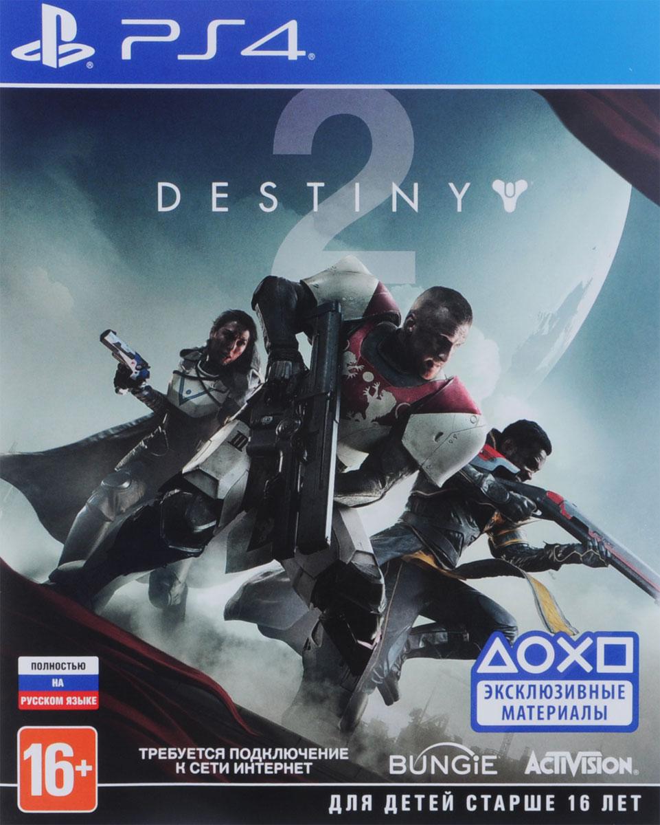 Zakazat.ru Destiny 2 (PS4)