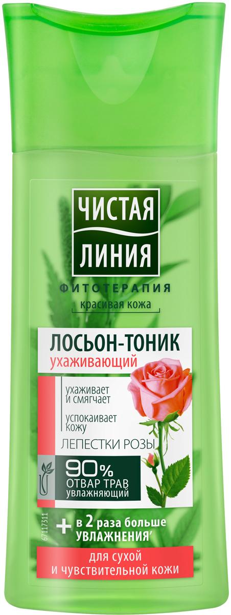 Чистая Линия Фитотерапия Лосьон-тоник Для сухой и чувствительной кожи 100 мл1106317432Природные компоненты: Отвар трав с лепестками роз. Результат: успокаивает и смягчает кожу защищает от раздражения помогает бережно очистить сухую и чувствительную кожу.