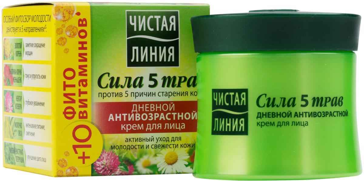Чистая Линия Дневной антивозрастной крем для лица Сила 5 трав 45 мл крем для лица чистая линия