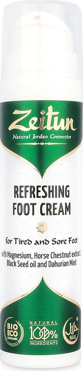 """Зейтун Крем освежающий для снятия усталости и тяжести в ногах, с магнезией, маслом черного тмина и даурской мятой, 90 млZ4204В составе освежающего крема для ног – мягко тонизирующие, снимающие напряжение натуральные компоненты, а также обязательный сопутствующий эффект приятного """"холодка"""":Эфирные масла даурской мяты, лимона и ментол снимают чувство тяжести в ногах, способствуют уменьшению отеков, расслабляют натруженные мышцы и слегка охлаждают.Экстракт конского каштана великолепно укрепляет стенки сосудов и капилляров, способствует выведению жидкости, стабилизирует обменные процессы.Масла авокадо и черного тмина заботливо ухаживают за кожей ног, даря ей гладкость, мягкость и комфорт.Крем для ног имеет безопасный и эффективный органический состав, не содержит силиконов, парабенов, минеральных масел, пропиленгликоля."""